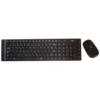 MS INDUSTRIAL tastatura + miš DOMINO