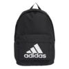 Adidas Performance CLASSIC BP BOS, (FS8332)