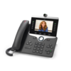 Cisco IP Phone 8845 (CP-8845-K9=)
