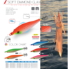 DTD SOFT DIAMOND 2.0 ORANŽNA-80643O