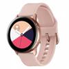 Športna ura SAMSUNG SAMSUNG Galaxy Watch Active SM-R500, Rose Gold