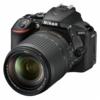 NIKON D5600 (Crna) + 18-140mm VR DSLR, 24.2 Mpix, 3.2, CMOS