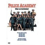 Policijska Akademija 1 (Police Academy 1 DVD)