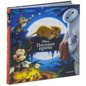 Disney Pospane price EGM1054
