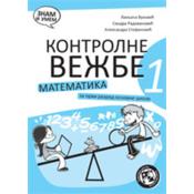 Kontrolne vežbe iz matematike za 1. razred