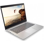 LENOVO laptop IdeaPad 520s-14IKB Intel i5-7200U/14FHD IPS AG/8GB/1TB/GF940MX-2GB/BL KB/DOS/Mineral Grey
