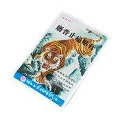 Tigrovi protibolečinski obliži