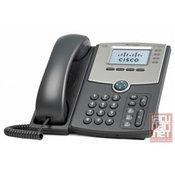 Cisco SPA514G, 4-Line IP Phone