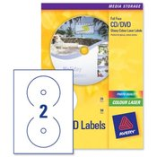 Nalepnice za CD GLOSSY 117mm/ 20 listova