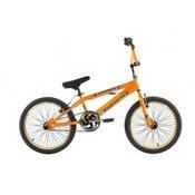 Deciji Bicikl Agrressor BMX 20 narandžasta ( 460170 )
