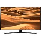 LG 43UM7450PLA Ultra HD LED TV