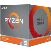 AMD procesor Ryzen 9 3950X, 16x 3.50GHz, box
