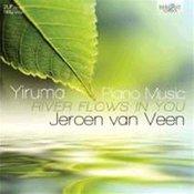 YIRUMA:PIANO MUSIC RIVER FLOWS IN YOU 2LP