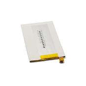 baterija Sony Xperia E4G/E2003Opis proizvoda: baterija Sony Xperia E4G/E2003