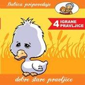 BABICA PRIPOVEDUJE DOBRE STARE PRAVLJICE /4 IGRANE PRAVLJICE