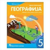 Geografija 5, Udžbenik Za Peti razred