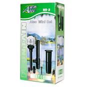 ATEC Mlaznice za potapajuce pumpe FIT 2