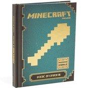 Minecraft Vodic za gradnju EGM0169