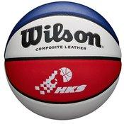 Košarkarska žoga Wilson Reaction HKS (7)