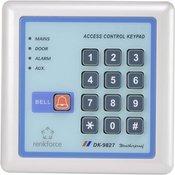 Renkforce Renkforce 1582598 digitalna kodna ključavnica, površinska montaža, komplet, 12 V, IP65, z osvetljeno tipkovnico