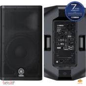 YAMAHA DXR12 - AKTIVNI zvočnik 700W