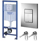 GROHE set RAPID SL 38772001
