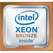 INTEL procesor Xeon Bronze 3106 (1.7GHz)