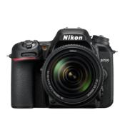 Nikon D7500 KIT 18-300 VR f/3.5–6.3G ED