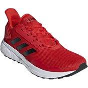 Muske tenisice za trcanje ADIDAS Jeftinije.hr