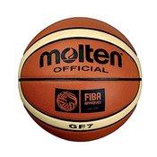 košarkaška lopta GF7 (Kožna)