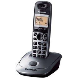 PANASONIC bežični telefon KX-TG 2511M SIV