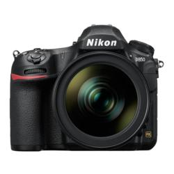Nikon D850 KIT 24-120 4G ED VR