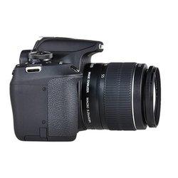 Canon EOS 2000D fotoaparat kit (18-55mm IS II objektiv) + Canon torba + 16GB SD + marama
