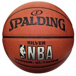 SPALDING lopta za košarku NBA SILVER