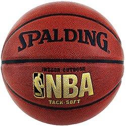 SPALDING lopta za košarku NBA TACK SOFT