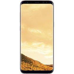 Samsung Galaxy S8 Plus Zlatni
