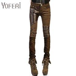 YOFEAI kvalitetne kožne ženske pantalone