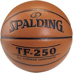 SPALDING lopta za košarku NBA TF-250