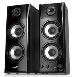 GENIUS zvučnici SP-HF 1800A