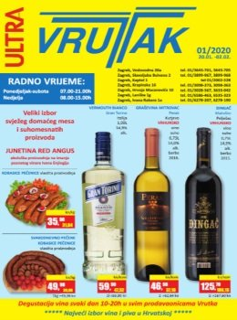 Vrutak katalog