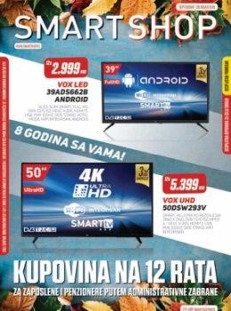 Smart Shop katalog