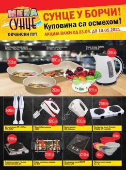 MEGA SUNCE katalog