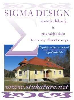 Sigma design katalog