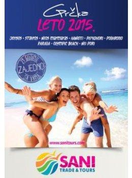 Sani Tours katalog