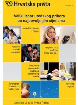 Hrvatska pošta katalog