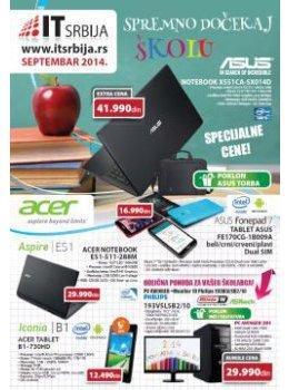 IT Srbija katalog