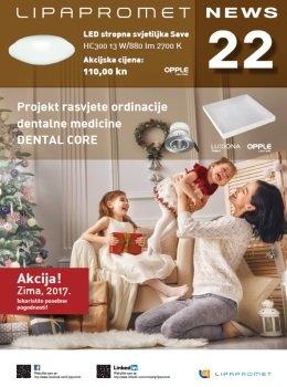 Lipapromet katalog