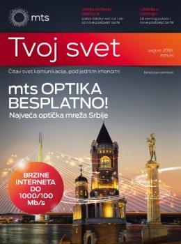 mts katalog