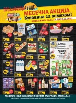 Prodavnica Sunce katalog