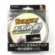SEAGUAR FXR-0.37/100m-13.9kg